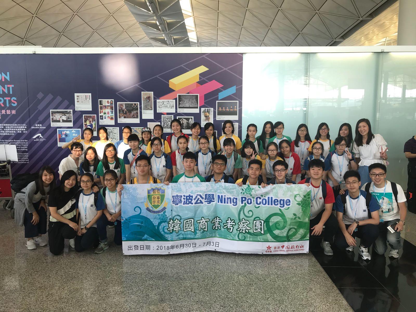 http://www.npc.edu.hk/sites/default/files/0a05f52d-2a2d-4314-990c-fc7c81591fe3.jpg