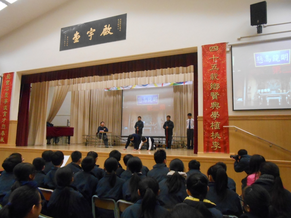 http://www.npc.edu.hk/sites/default/files/10_150.jpg