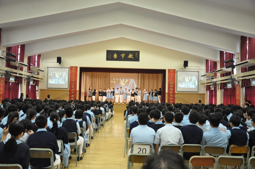 http://www.npc.edu.hk/sites/default/files/10_191.jpg