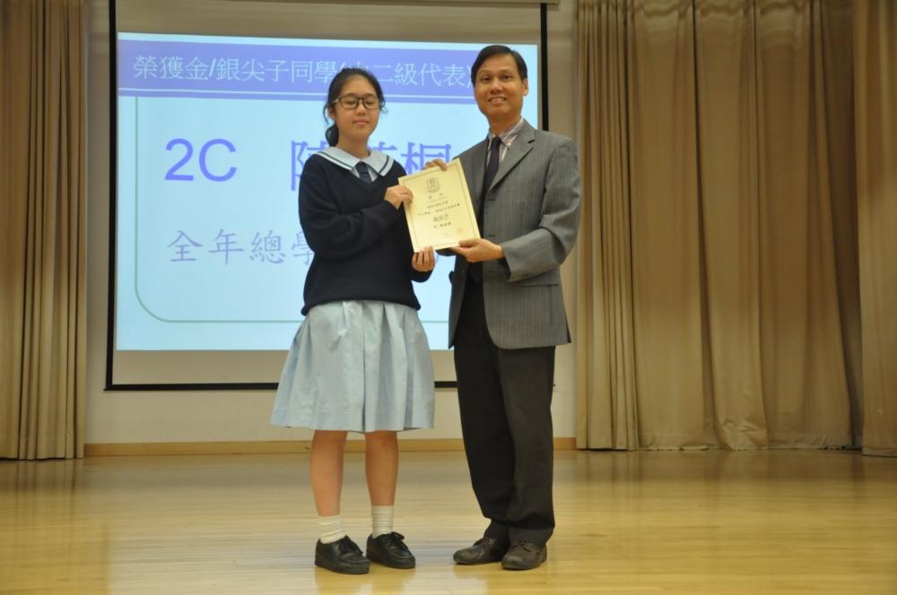 http://www.npc.edu.hk/sites/default/files/10_2.jpg