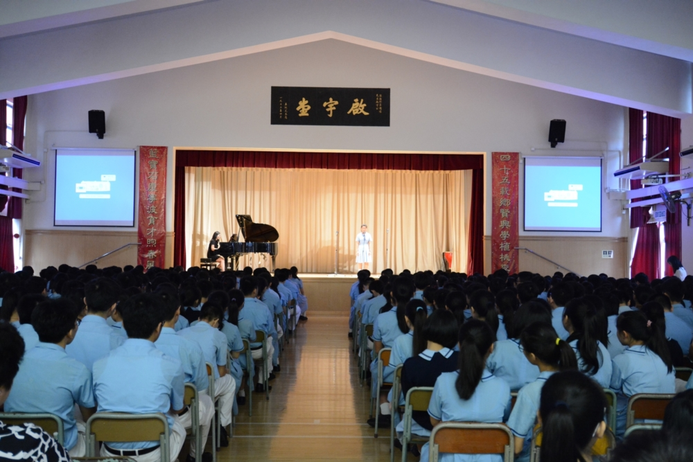 http://www.npc.edu.hk/sites/default/files/11_145.jpg