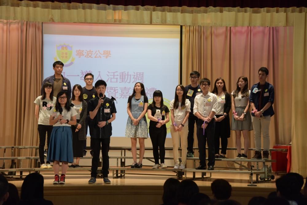 https://www.npc.edu.hk/sites/default/files/11_158.jpg
