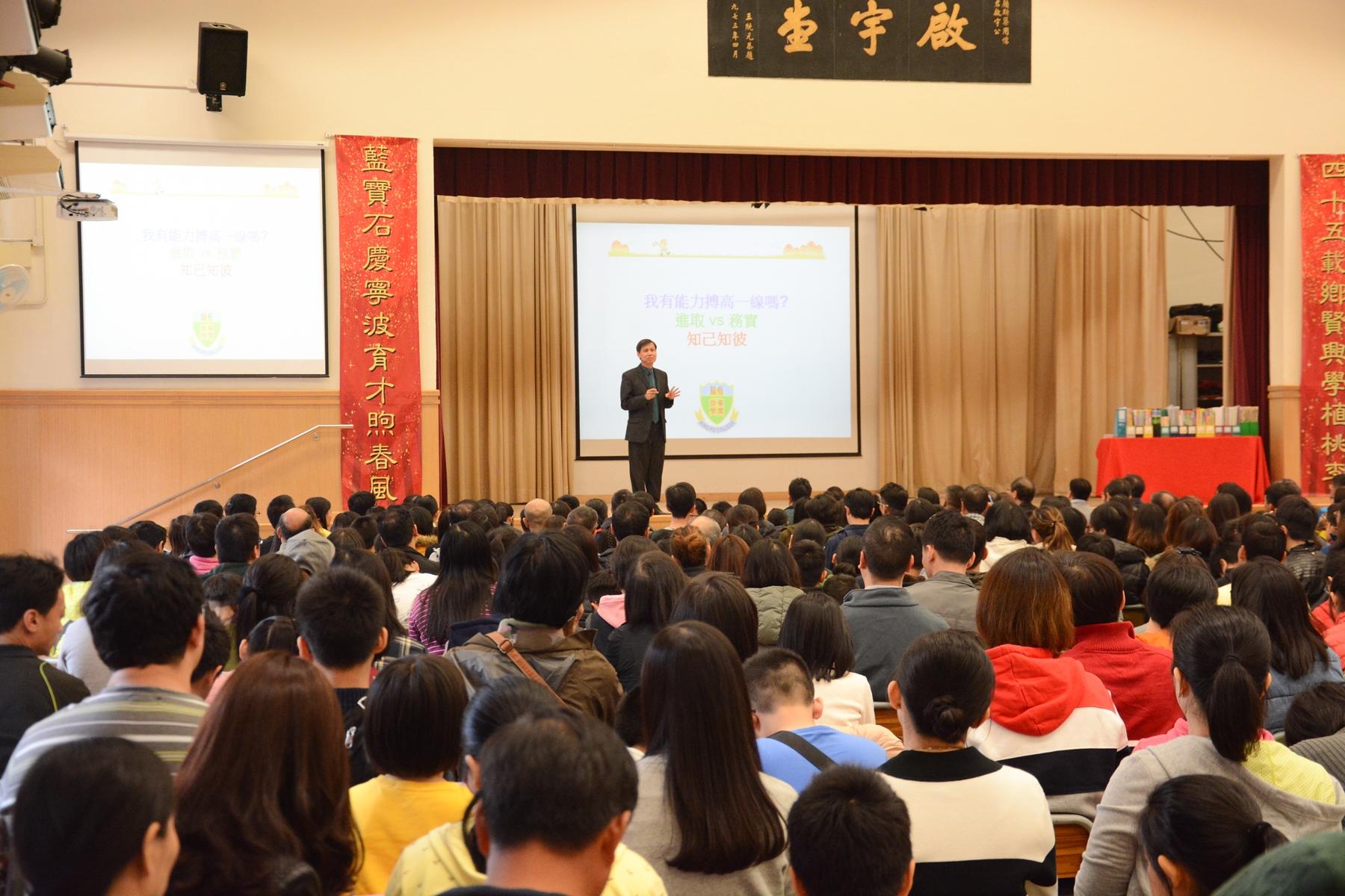 http://www.npc.edu.hk/sites/default/files/11_163.jpg