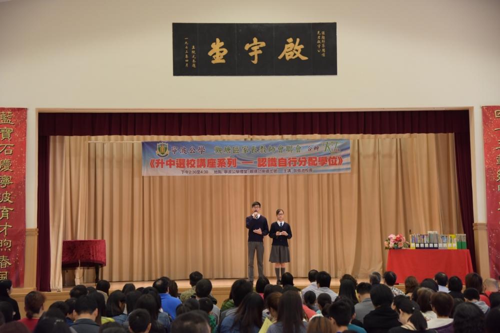 http://www.npc.edu.hk/sites/default/files/11_17.jpg
