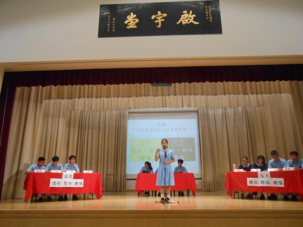 http://www.npc.edu.hk/sites/default/files/12_138.jpg