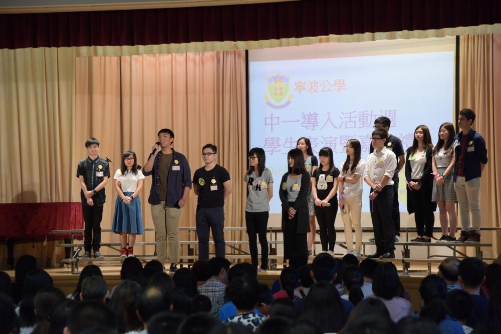 http://www.npc.edu.hk/sites/default/files/12_147.jpg