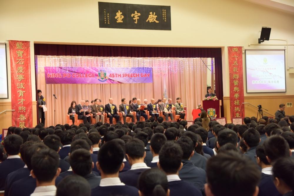 http://www.npc.edu.hk/sites/default/files/12_25.jpg
