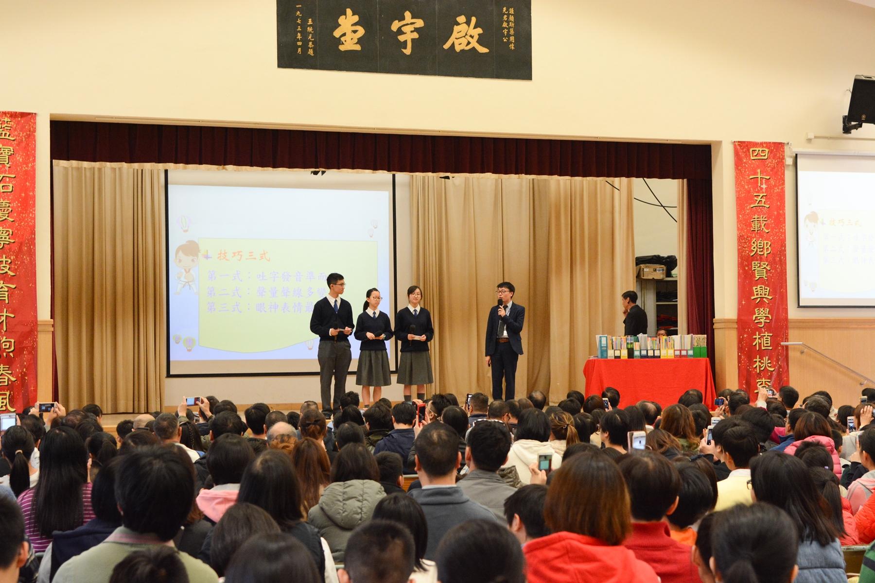 http://www.npc.edu.hk/sites/default/files/13_128.jpg