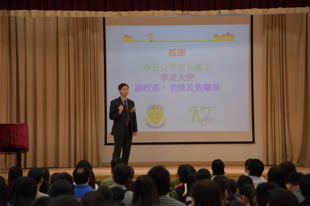 http://www.npc.edu.hk/sites/default/files/13_14.jpg