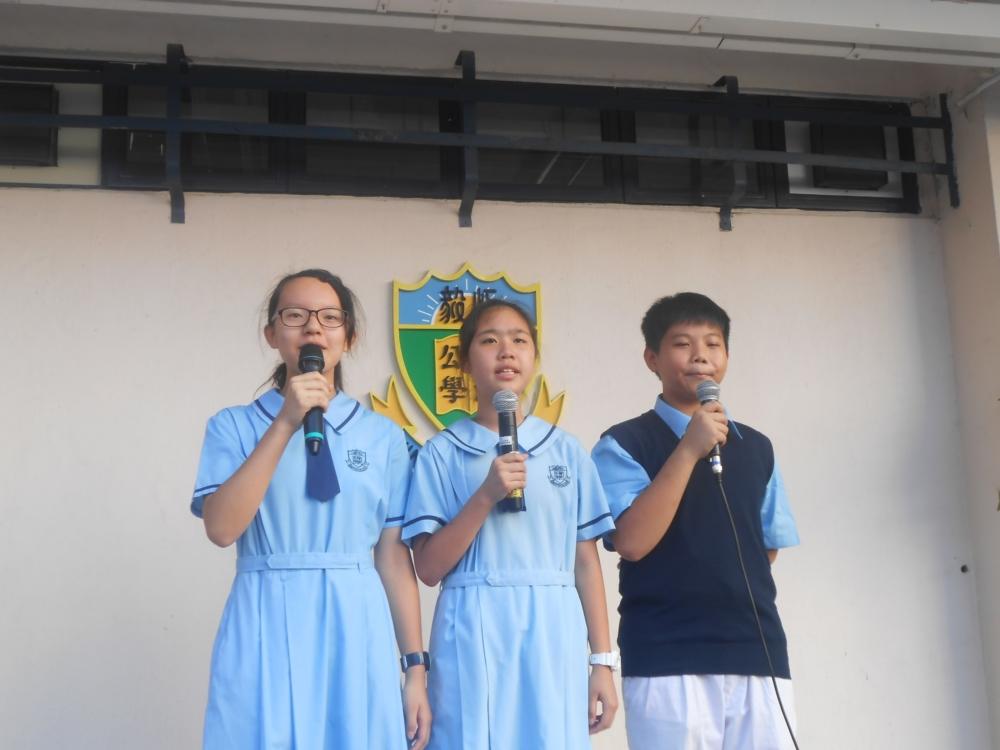 http://www.npc.edu.hk/sites/default/files/13_69.jpg