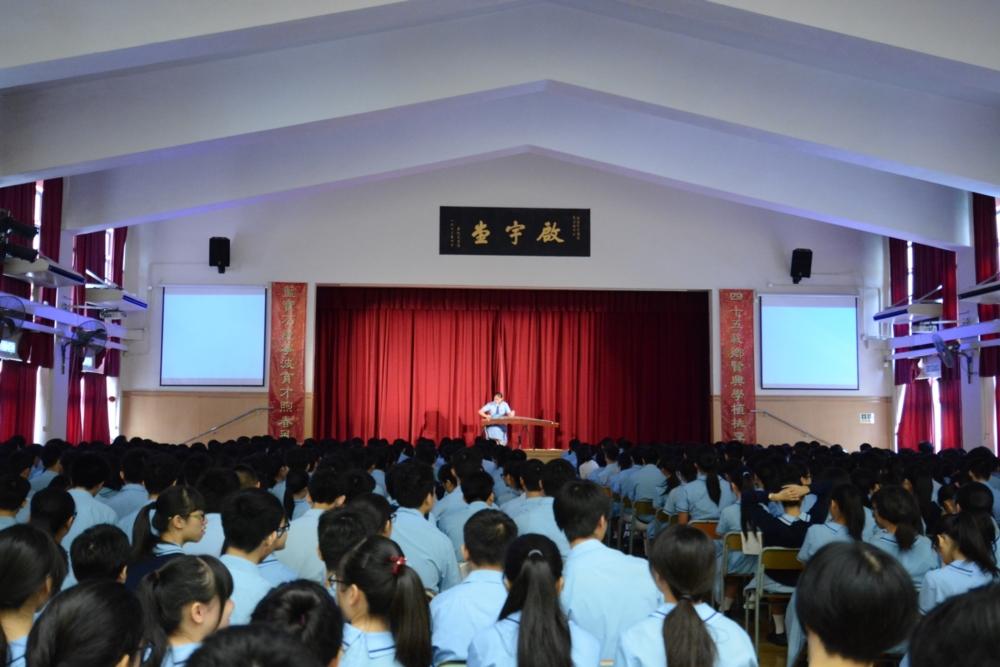 https://www.npc.edu.hk/sites/default/files/14_103.jpg
