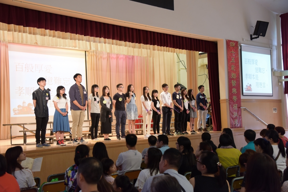 http://www.npc.edu.hk/sites/default/files/14_111.jpg