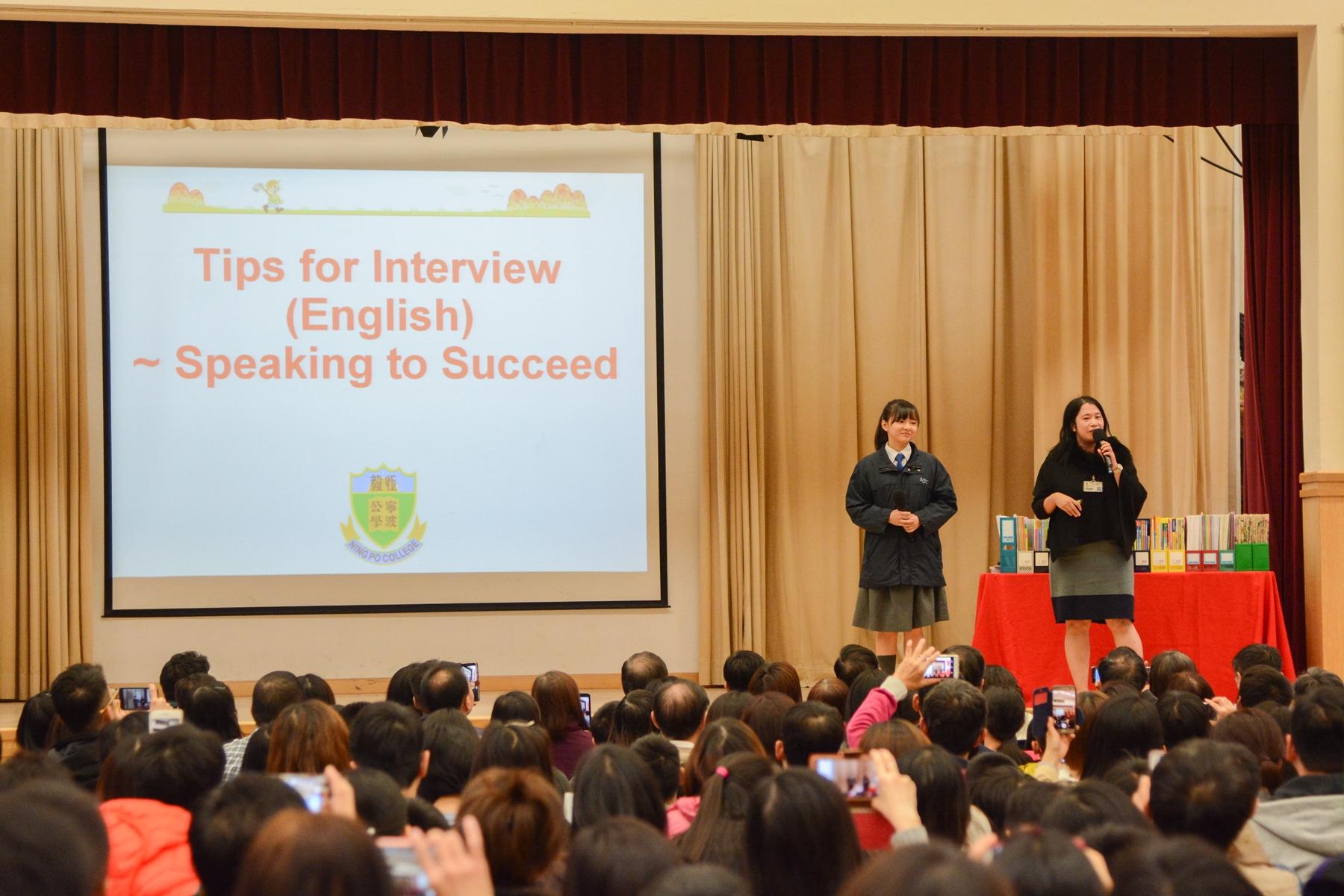 http://www.npc.edu.hk/sites/default/files/14_114.jpg