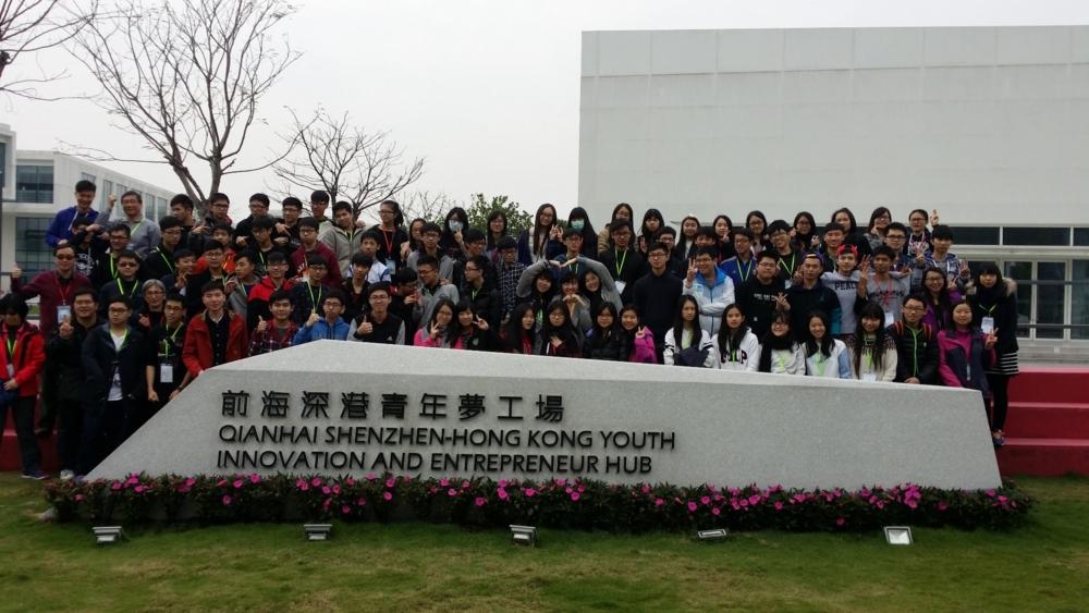 http://www.npc.edu.hk/sites/default/files/14_92.jpg