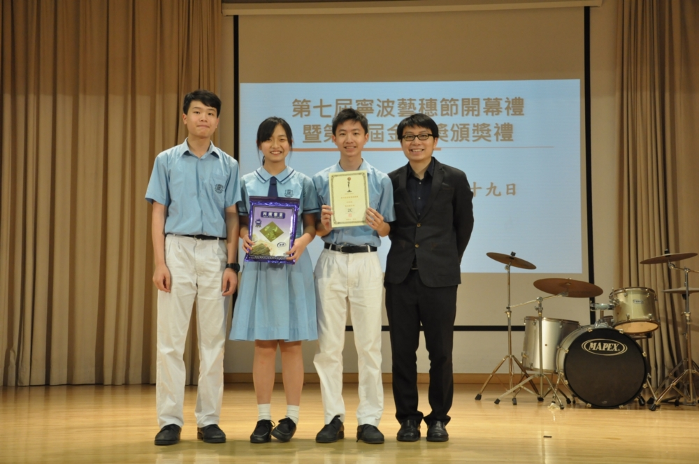 http://www.npc.edu.hk/sites/default/files/14_95.jpg