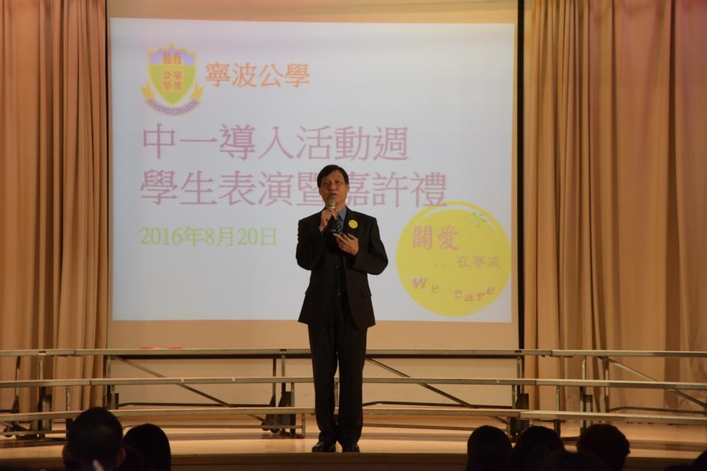 https://www.npc.edu.hk/sites/default/files/15_101.jpg