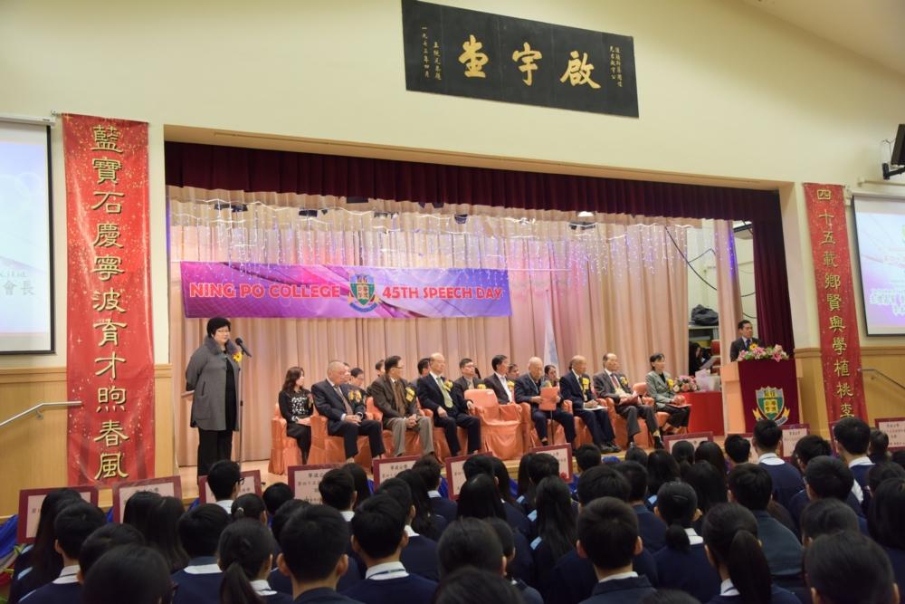 http://www.npc.edu.hk/sites/default/files/15_21.jpg