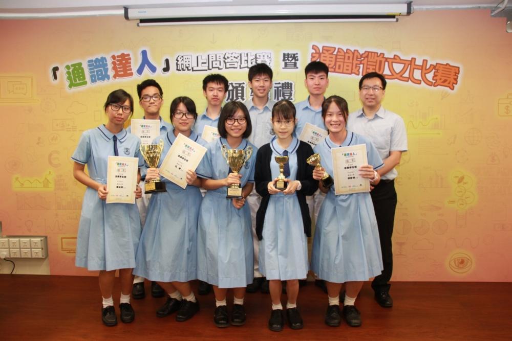 http://www.npc.edu.hk/sites/default/files/15_94.jpg