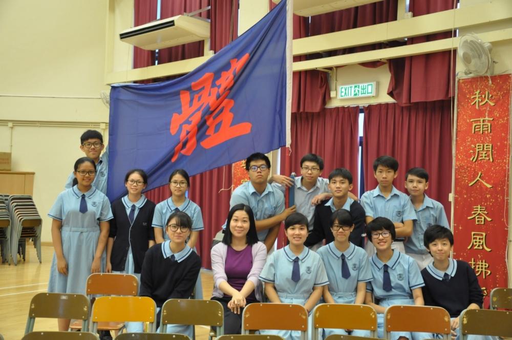 http://www.npc.edu.hk/sites/default/files/16_0.JPG