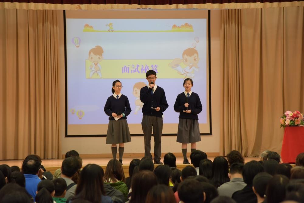 http://www.npc.edu.hk/sites/default/files/16_10.jpg