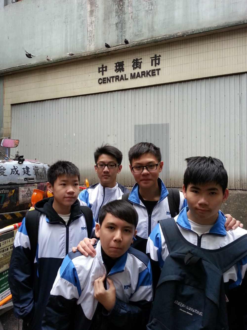 http://www.npc.edu.hk/sites/default/files/17_19.jpg
