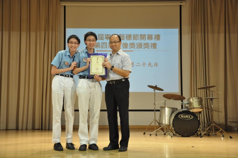 http://www.npc.edu.hk/sites/default/files/17_61.jpg