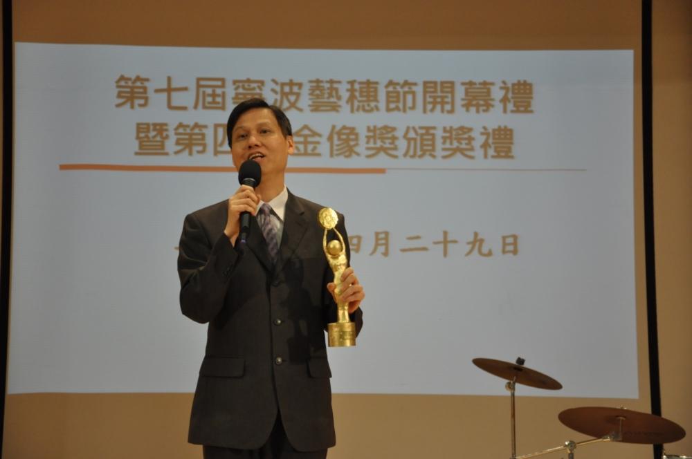 http://www.npc.edu.hk/sites/default/files/19_55.jpg