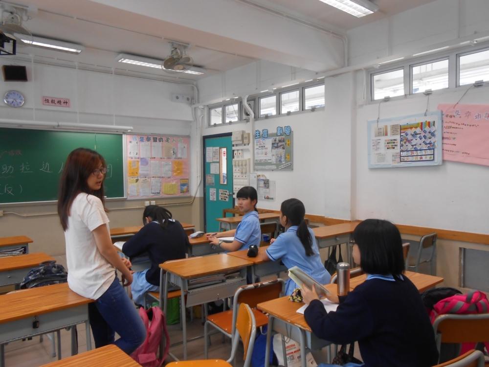http://www.npc.edu.hk/sites/default/files/1_1255.jpg