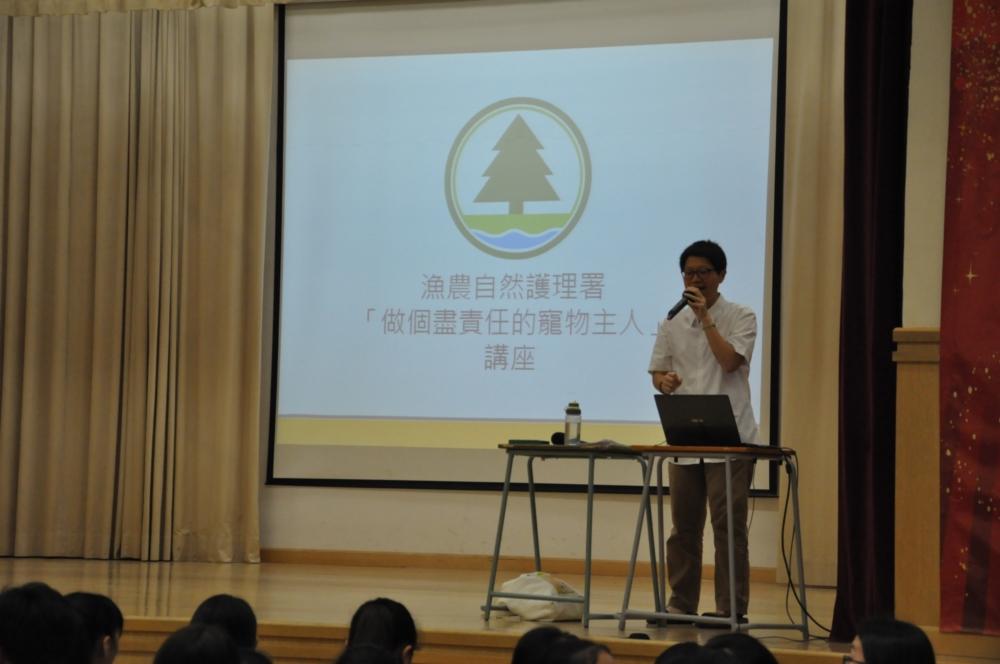 http://www.npc.edu.hk/sites/default/files/1_1268.jpg