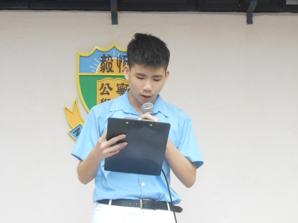 http://www.npc.edu.hk/sites/default/files/1_1271.jpg