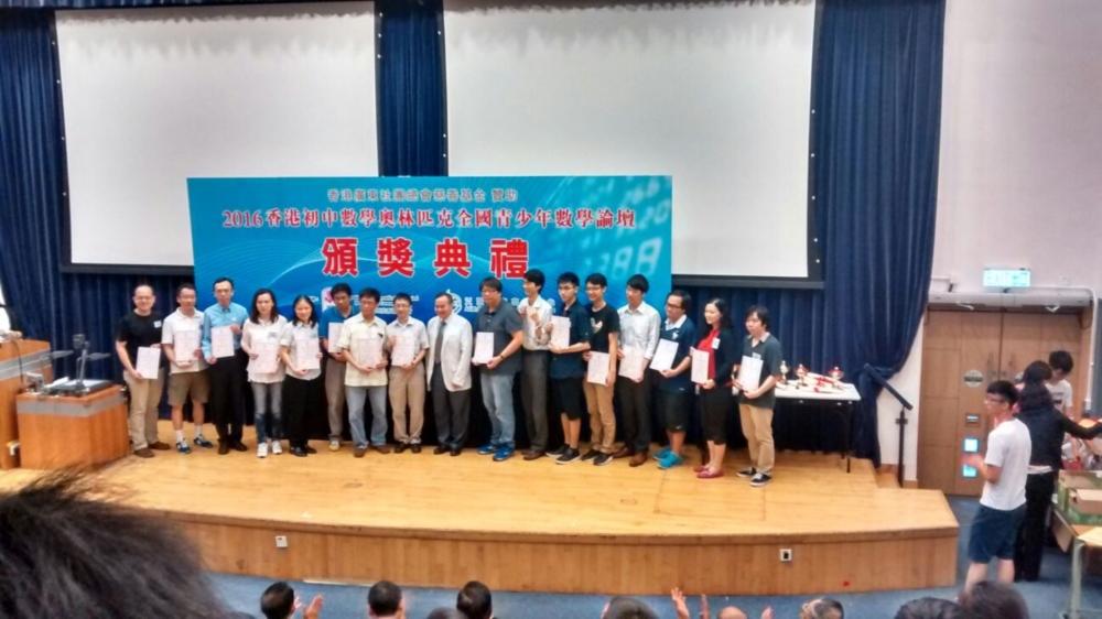 https://www.npc.edu.hk/sites/default/files/1_1317.jpg