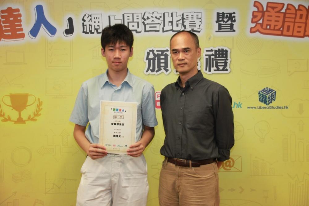 http://www.npc.edu.hk/sites/default/files/1_1335.jpg