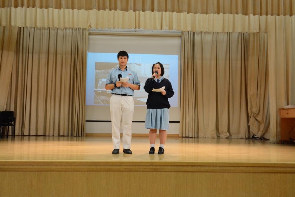 http://www.npc.edu.hk/sites/default/files/1_1337.jpg