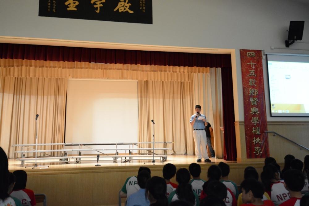 http://www.npc.edu.hk/sites/default/files/1_1342.jpg