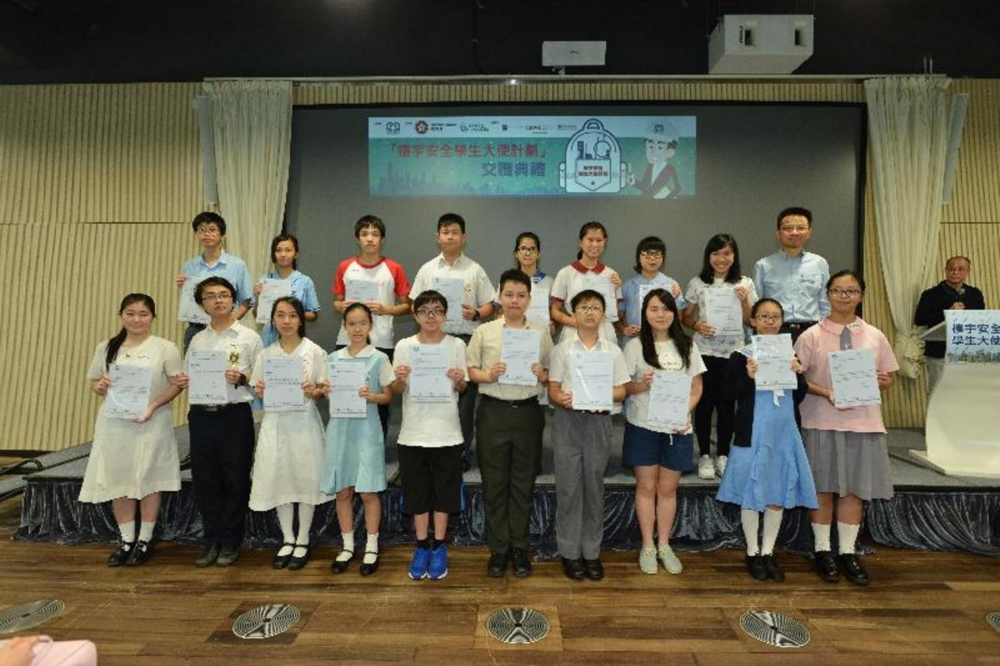 http://www.npc.edu.hk/sites/default/files/1_1362.jpg