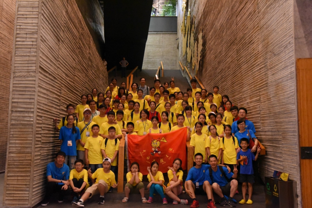 http://www.npc.edu.hk/sites/default/files/1_1370.jpg
