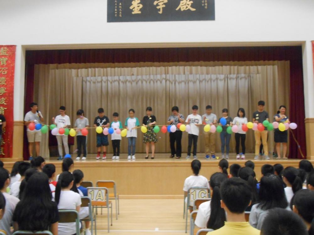 http://www.npc.edu.hk/sites/default/files/1_1379.jpg