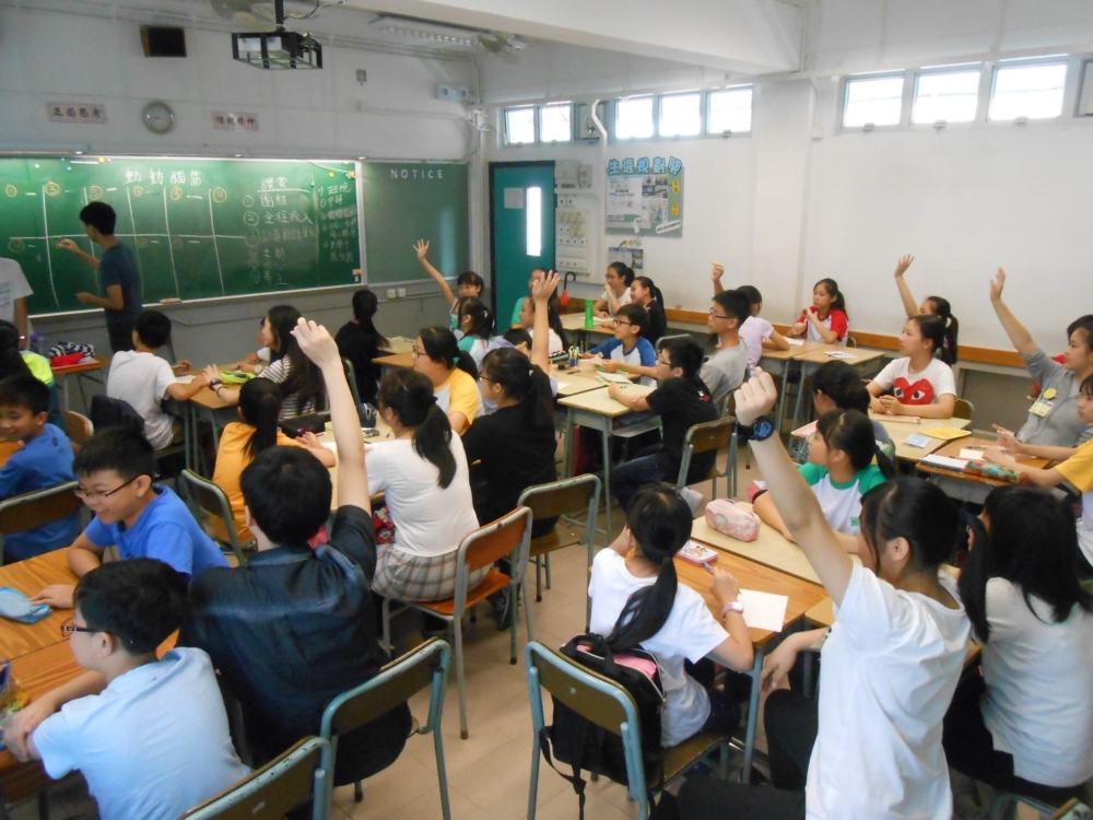http://www.npc.edu.hk/sites/default/files/1_1390.jpg