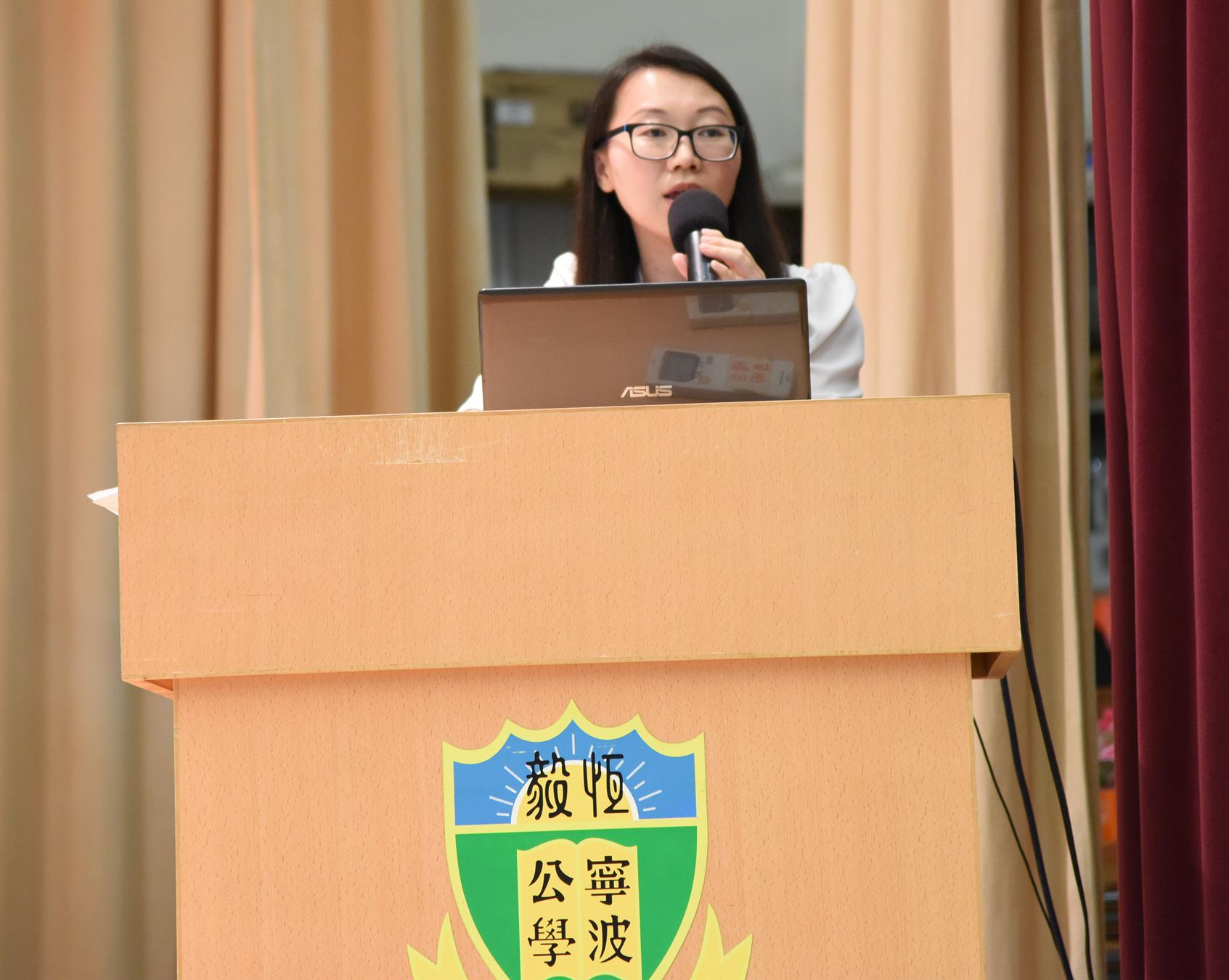 http://www.npc.edu.hk/sites/default/files/1_1398.jpg