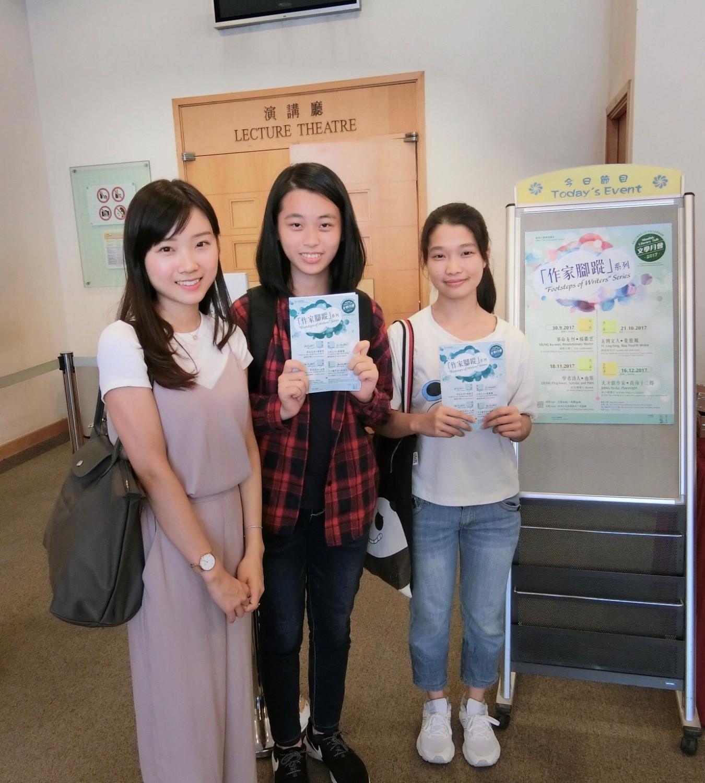 http://www.npc.edu.hk/sites/default/files/1_1407.jpg