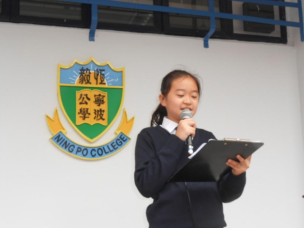 http://www.npc.edu.hk/sites/default/files/1_221.jpg