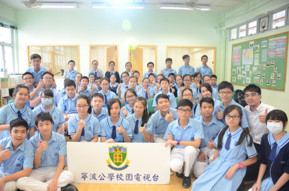 http://www.npc.edu.hk/sites/default/files/1_26.JPG