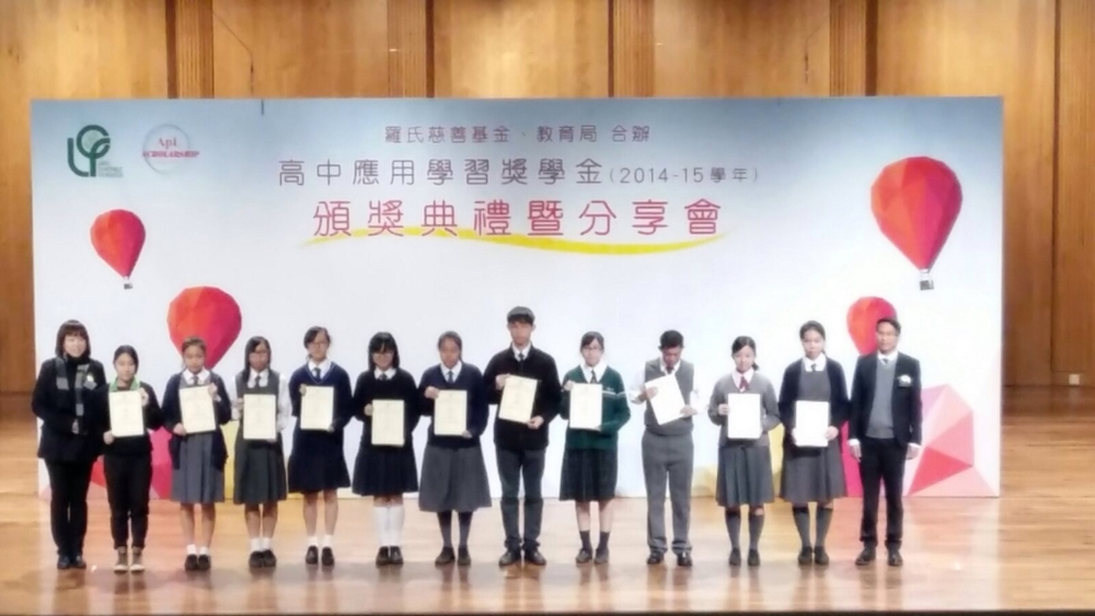 https://www.npc.edu.hk/sites/default/files/1_914.jpg