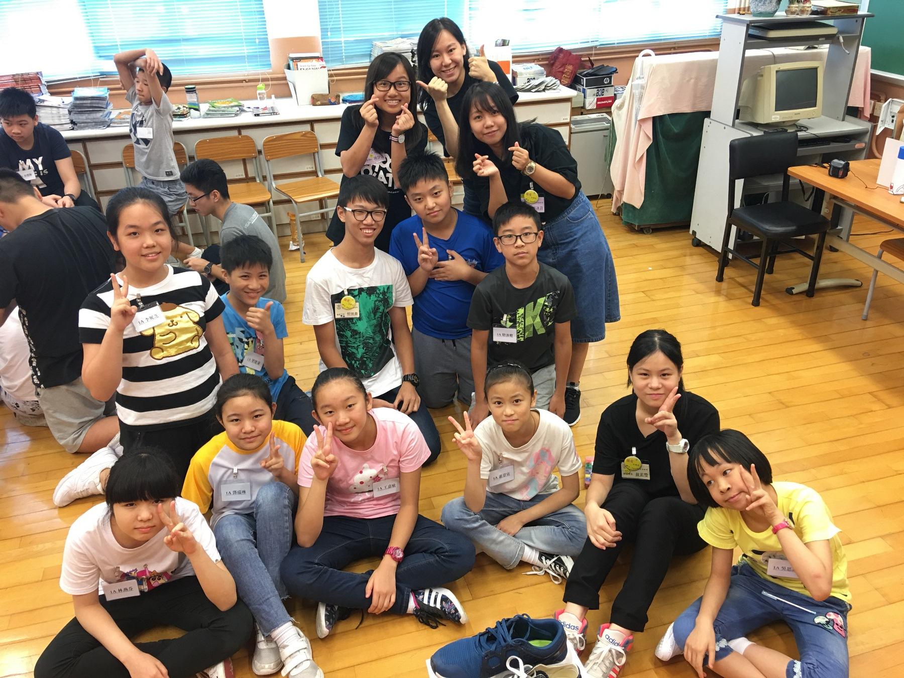 http://www.npc.edu.hk/sites/default/files/1a_hu_li_hu_mian_zhong_zhi_cheng_cheng_20170817_03.jpg