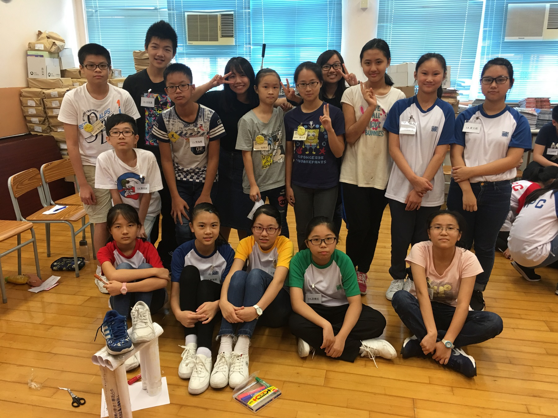http://www.npc.edu.hk/sites/default/files/1a_hu_li_hu_mian_zhong_zhi_cheng_cheng_20170817_11.jpg