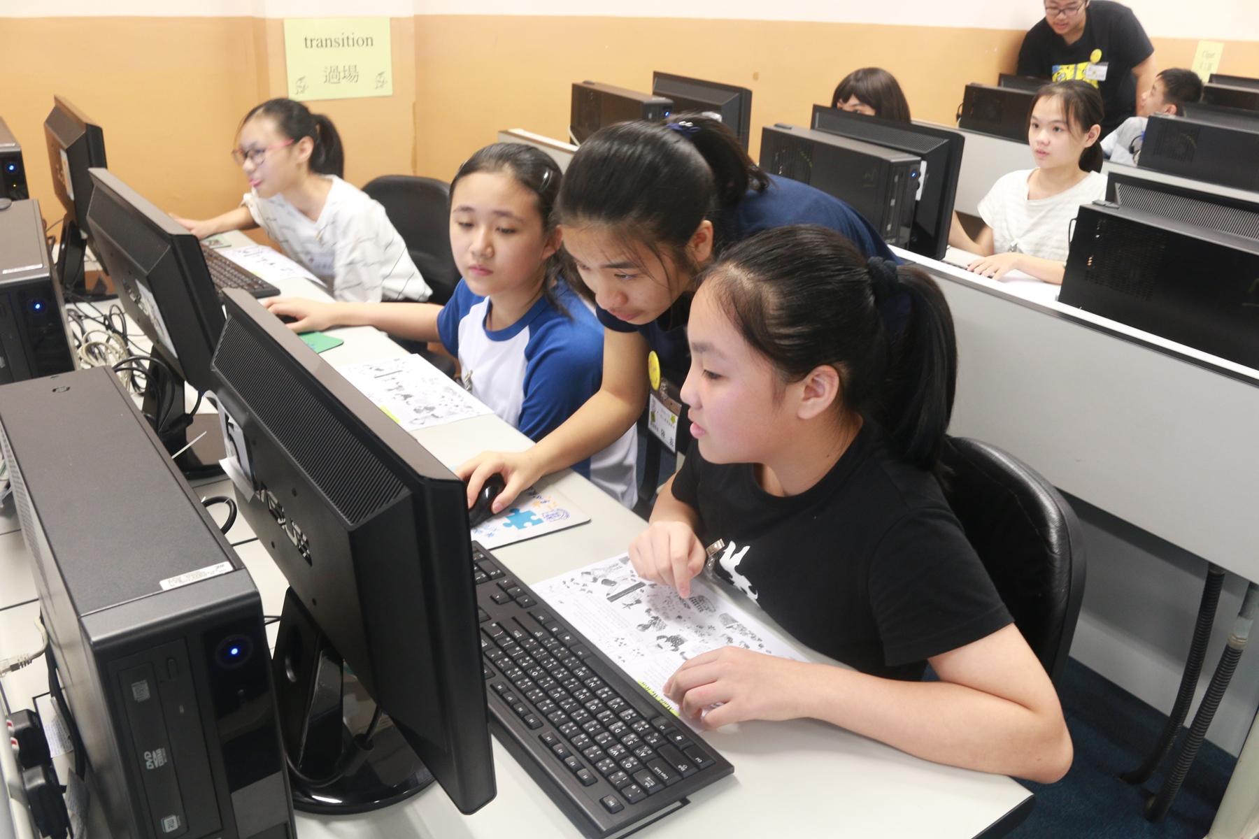 https://www.npc.edu.hk/sites/default/files/1a_it_05.jpg
