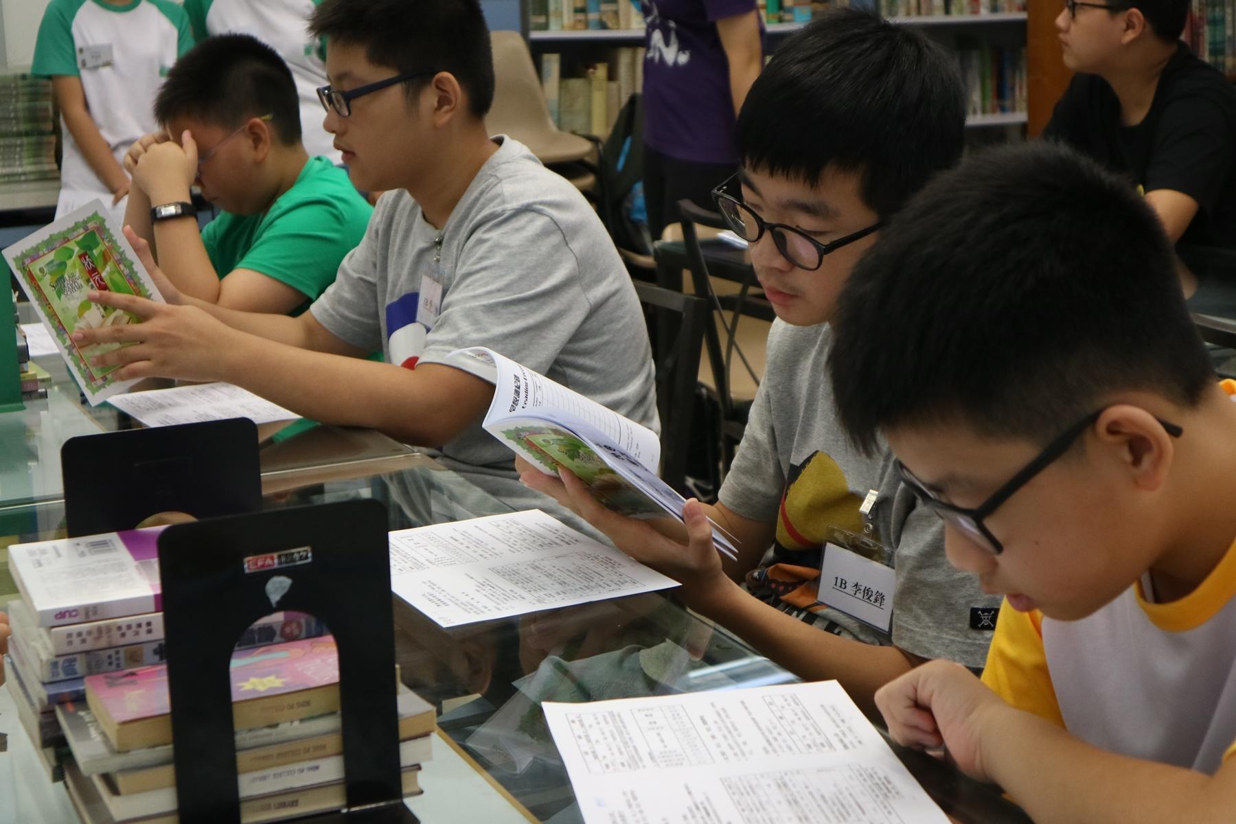 https://www.npc.edu.hk/sites/default/files/1b_kai_qi_zhi_shi_03.jpg