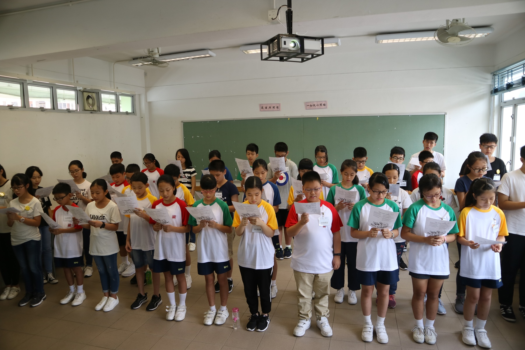 https://www.npc.edu.hk/sites/default/files/1b_zhong_ying_bing_chong_03.jpg
