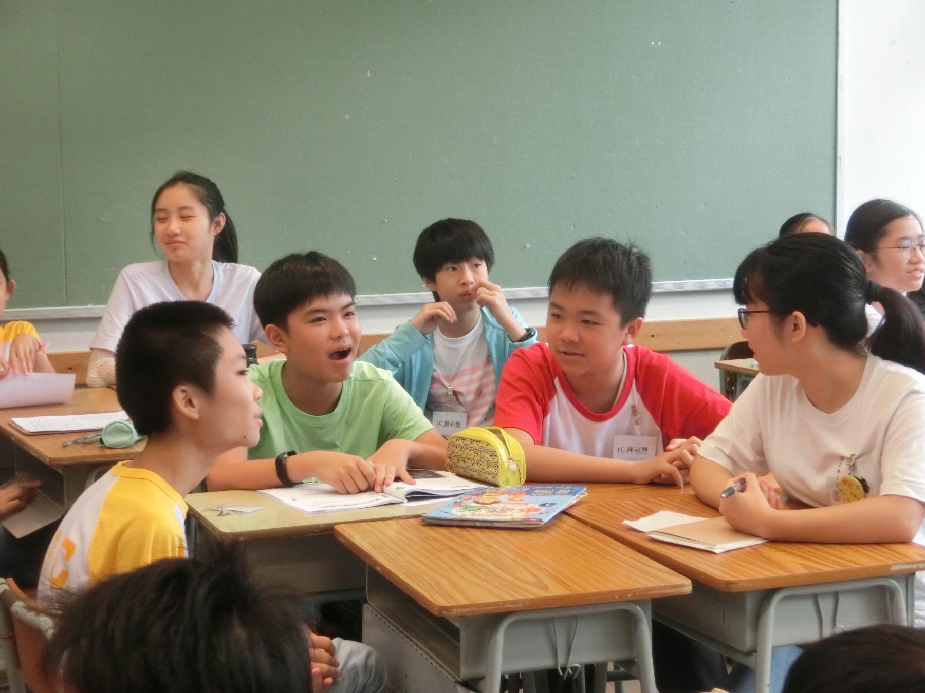 https://www.npc.edu.hk/sites/default/files/1c_dong_dong_nao_jin_da_bi_pin_01.jpg