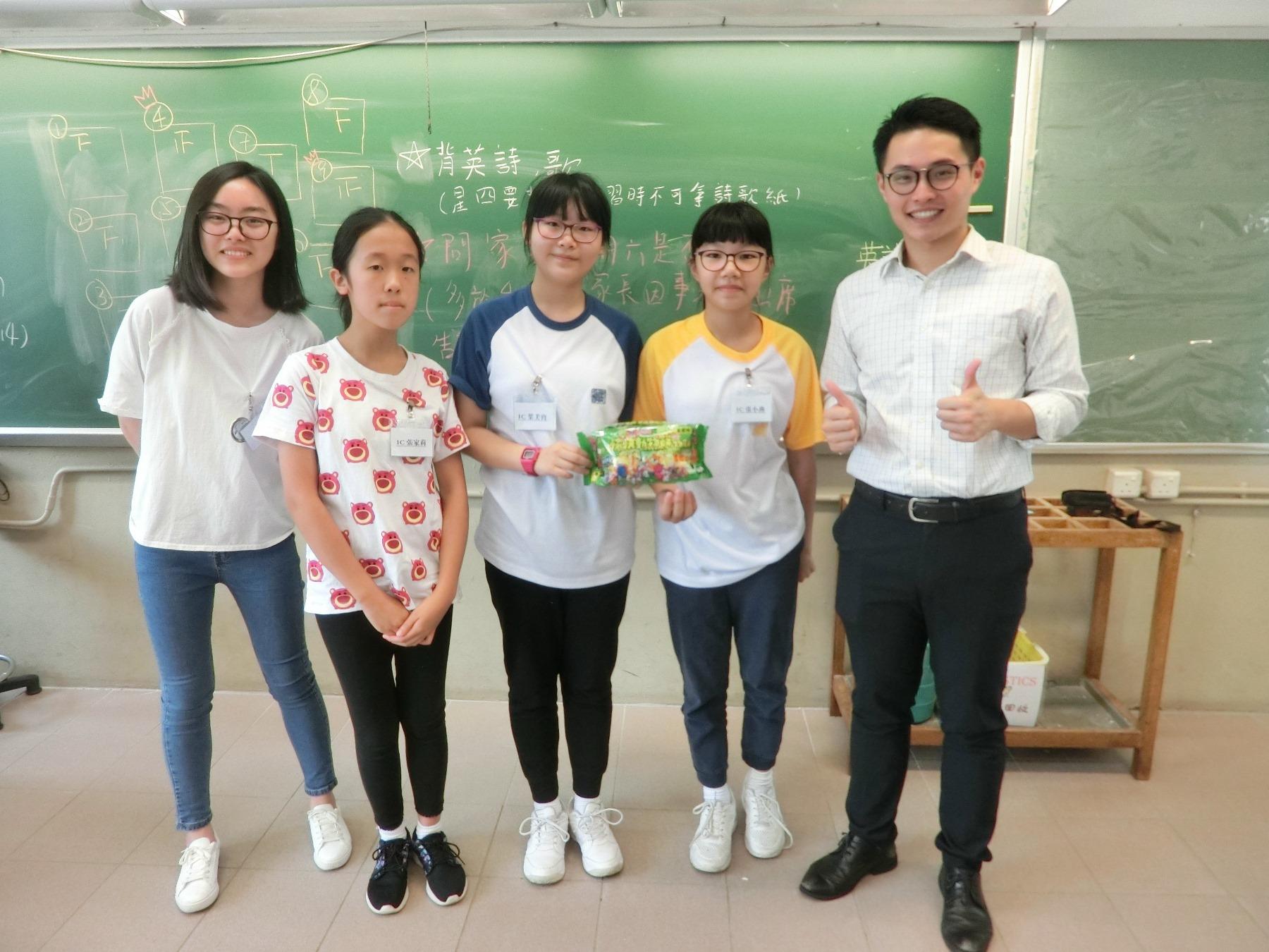 https://www.npc.edu.hk/sites/default/files/1c_dong_dong_nao_jin_da_bi_pin_05.jpg